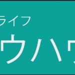 ブログロゴ画像