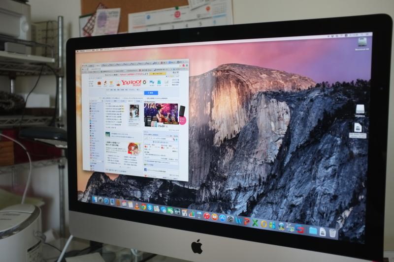 嫁がはじめてMacを買った!それがiMac5Kだ。