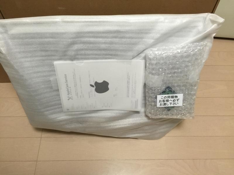 おかえりなさい!Apple Thunderbolt Displayが帰って来ましたぁ!