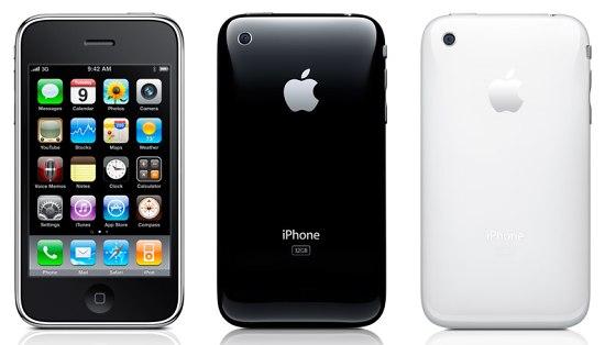 心からありがとう、iPhone3G/3GS