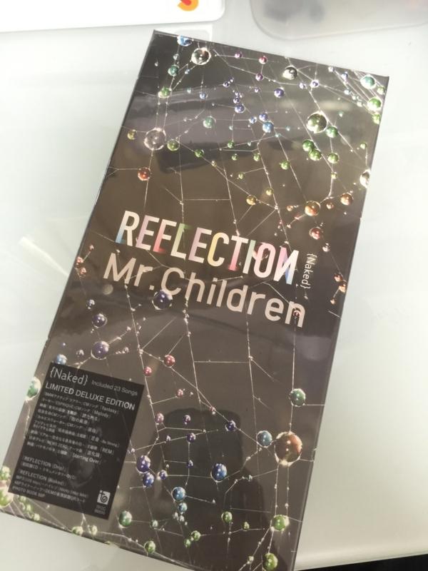 何とかMr.ChildrenのREFLECTION{Naked}GETしました!そして見て欲しい!これが僕の新しい駆け足レビュー!このアルバムは最高傑作です!