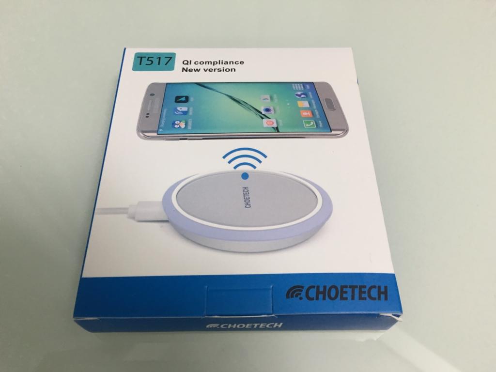 (製品レビュー)CHOETECHのワイヤレスチャージャー T517(その1)