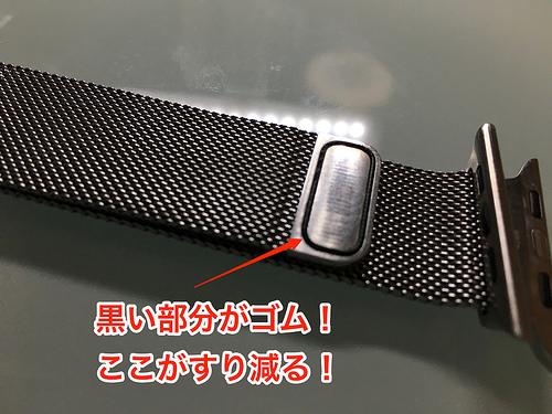 Apple Watchのミラネーゼループを修理交換した話!