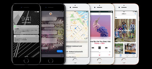 答え合わせ!iPhone7 Plusに買い替える私は果たしてお得に買い替えられるのか