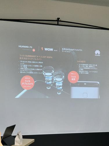 モバイルプリンスのファーウェイ王国ブロガーズミーティング in 大阪!参加報告2 #HWJTT2016
