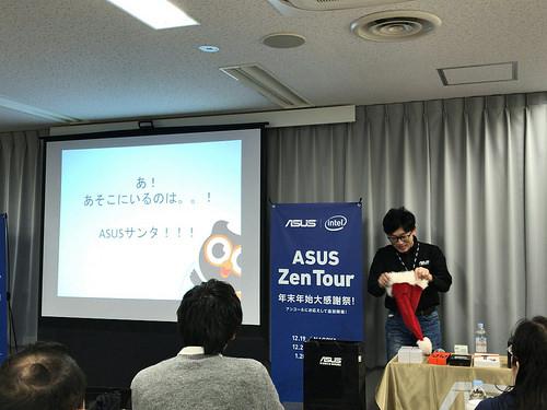 ASUSのスーパー神イベント!ZenTour 参加報告2 #ZenTour大感謝祭