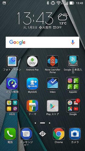 ASUSのZenFone3レビュー2(中身編) #ZenTour大感謝祭