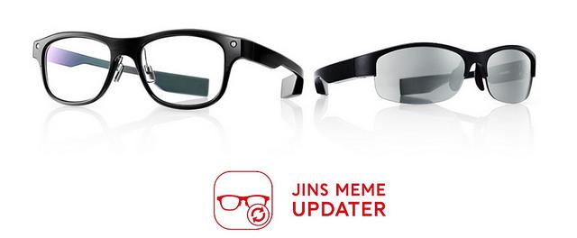 JINS MEMEのアップデートが知らぬ間に来ていたのでやってみた!
