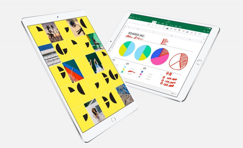 新しいiPad Pro 10.5インチが登場!9.7から買い替えるべき?
