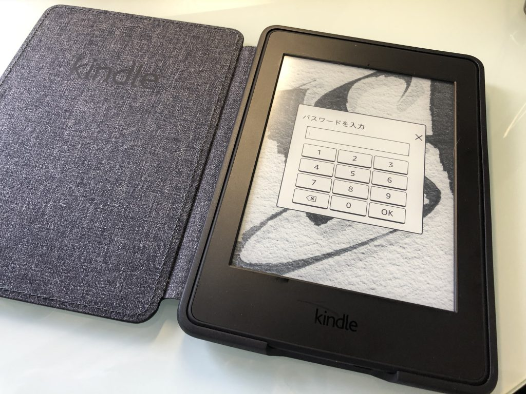 お風呂タイムは読書をしよう!Kindleで読書のススメ