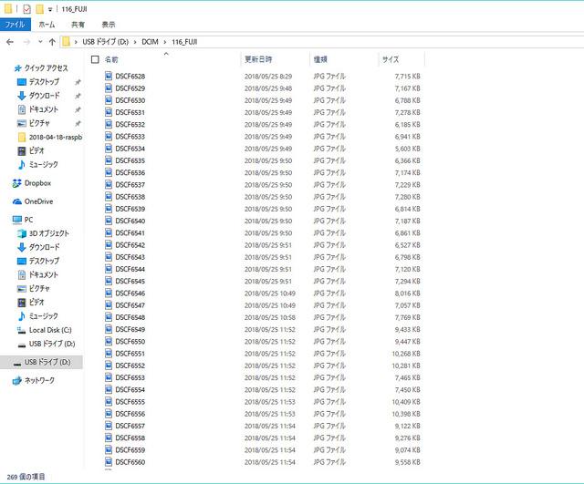 【レビュー】データリカバリー・復旧ソフト「EaseUS Data Recovery Wizard for Windows 12」を実際に使ってみた【PR】