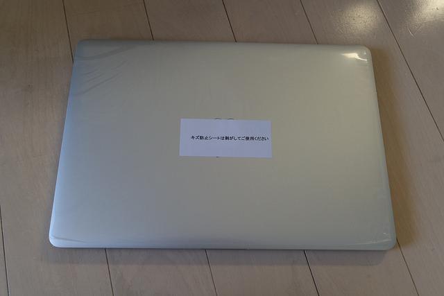 コーティング剥がれのMacbook Proが戻って来ましたの話!