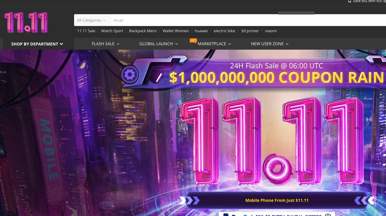 GearBestがダブル11キャンペーン、クーポンで安くスマホを買おう!